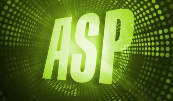 使用ASP开发网页需要牢记的9个注意事项
