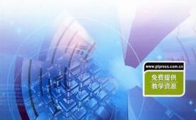 利用ASP发送和接收XML数据的处理方法