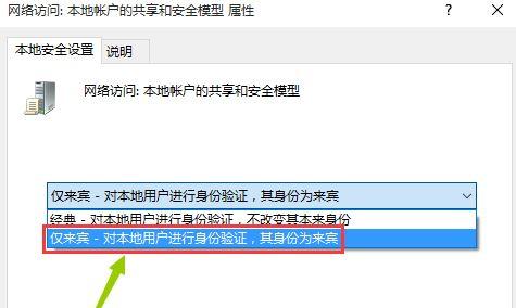 xp系统无法访问win10共享怎么办?xp访问win10共享的设置方法