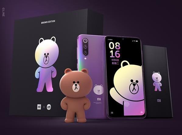 小米推出布朗熊小米9 SE限量版:售价是2499元,4月9日开卖