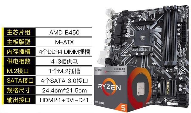 2500元最新游戏电脑主机配置推荐:16GB大内存 升级方便