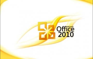 office2010如何激活?office 2010办公软件的安装教程和激活方法