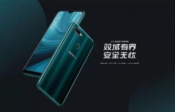 OPPO推出首款政企定制手机OPPO A7n:搭载双域安全系统