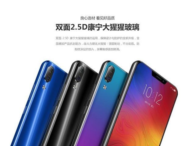 联想Z5手机6G+64G只要997元,联想Z5手机都成了白菜价?