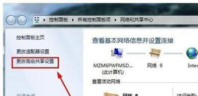 局域网访问共享文件需要密码怎么办?取消局域网共享文件访问密码的方法