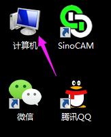 电脑文件后缀名怎么显示?电脑中显示文件后缀(扩展名)的设置方法
