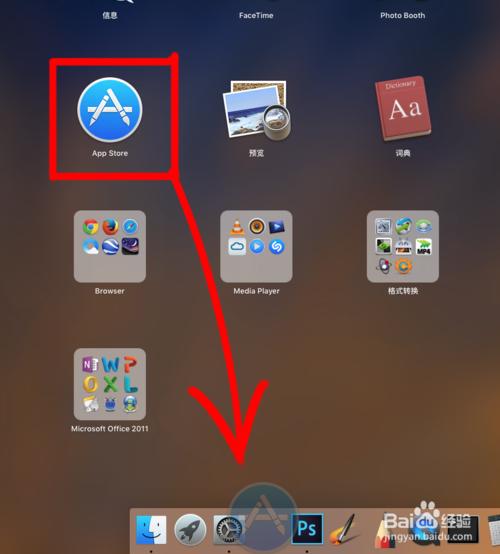 苹果Mac中Dock栏怎么用?苹果Mac中Dock栏的设置和使用技巧