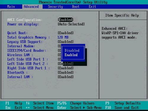 win7系统怎么安装ahci驱动?win7系统安装ahci驱动的详细步骤