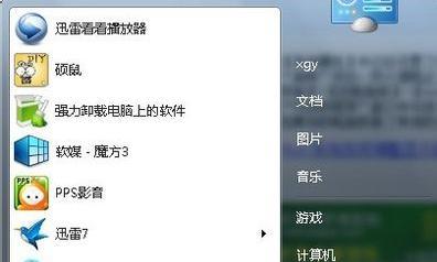 Win7系统防火墙阻止远程桌面连接怎么办?Win7系统防火墙阻止了远程桌面连接的解决方法