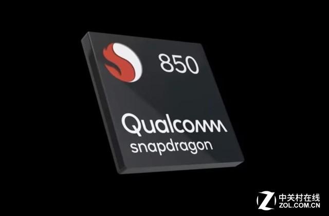骁龙850笔记本性能揭秘 高通本未来在哪