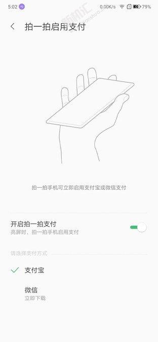 联想Z6 Pro有屏幕指纹解锁吗 联想Z6 Pro支持人脸识别吗