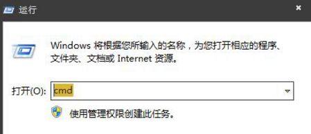"Win7电脑使用U盘拷贝文件提示""exFAT写入保护""怎么办"