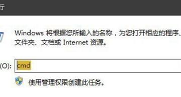 """Win7电脑使用U盘拷贝文件提示""""exFAT写入保护""""的解决方法"""