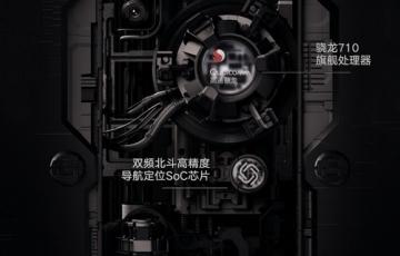 联想Z6青春版明日发布:搭载高通骁龙710处理器+后置三摄