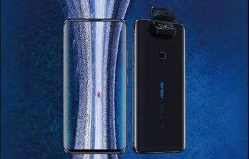 华硕特别版手机华硕Edition 30发布:搭载高通骁龙855处理器+12GB内存