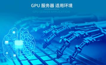 intel九代i7-9700K配RTX2080深度学习电脑配置推荐 通吃所有3D大型游戏