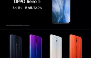 OPPO新品OPPO Reno Z发布:搭载联发科P90+水滴屏 售价2499 元