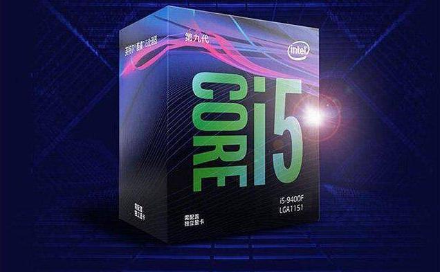 intel酷睿i5-9500F主板搭配知识及规格详解,i5 9500F配什么主板好?