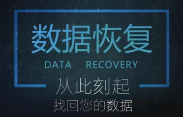 电脑文件误删除了怎么恢复找回?误删电脑数据恢复方法教程