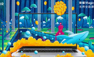 荣耀MagicBook Pro已在华为Vmall商城开启预约