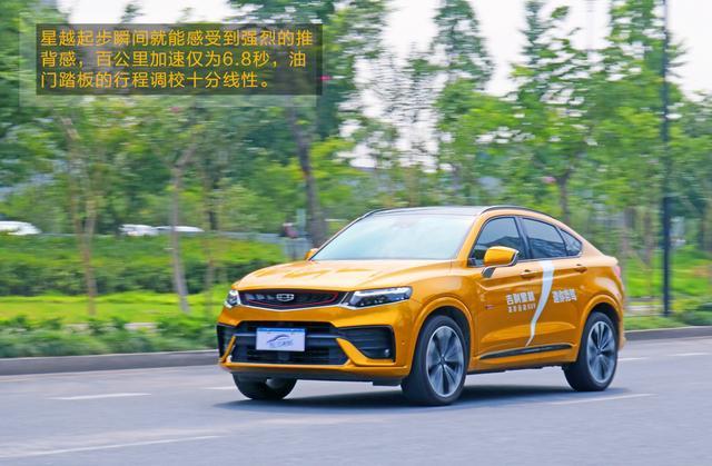 吉利星越驾驶体验:刷出中国品牌SUV驾控新高度