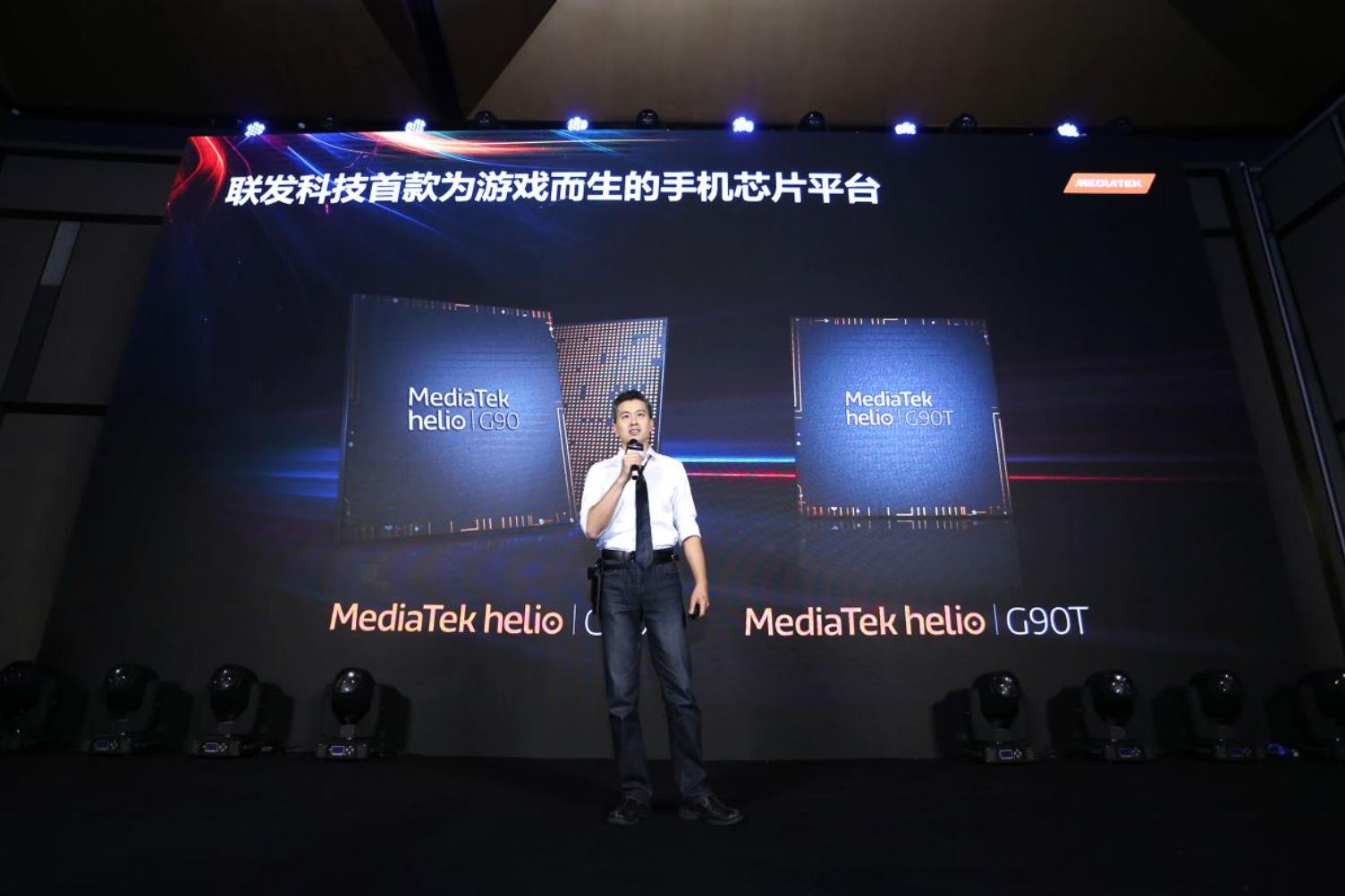 联发科推出首款游戏手机芯片Helio G90 小米Redmi首发或两个月内面世