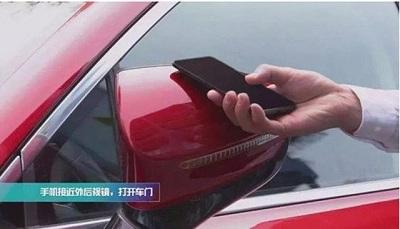 华为与比亚迪合作推出手机NFC车钥匙,轻轻一刷即可解锁并启动车辆