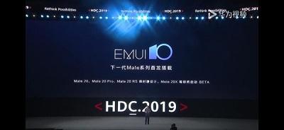 华为开发者大会:EMUI10采用三大全新硬核技术+全新暗黑模式