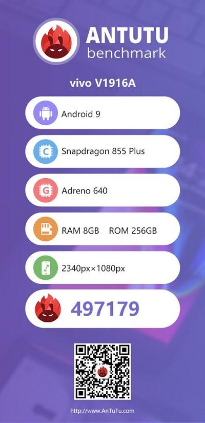 iQOO Pro 5G手机安兔兔跑分成绩曝光,拥有接近50万的跑分成绩