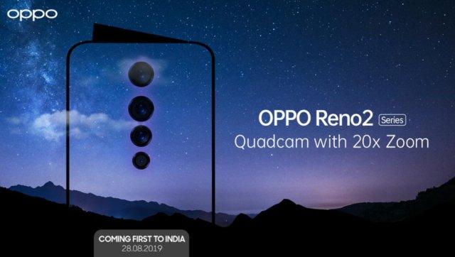 OPPO Reno2配置和设计细节曝光:配4800万四摄支持20倍变焦