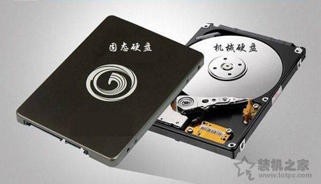 固态硬盘和机械硬盘哪个好?DIY电脑装机之电脑硬盘选购指南