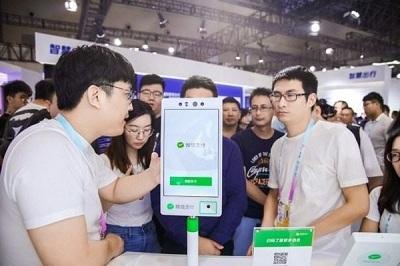 """微信支付团队发布""""微信青蛙pro"""" 支持刷脸支付功能"""