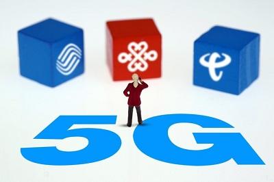三大运营商推迟5G商用时间 商用放号时间推迟到