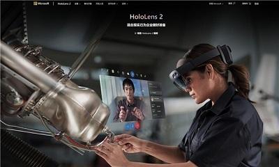 微软第二代HoloLens增强现实头盔将于9月开始正式发售