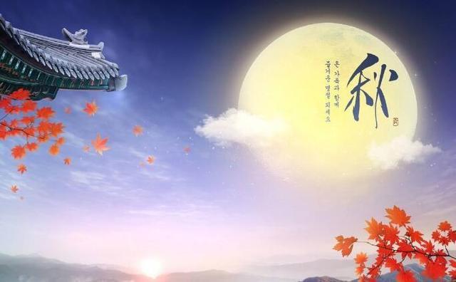 2019年简短的中秋节祝福语,简单的中秋节祝福语