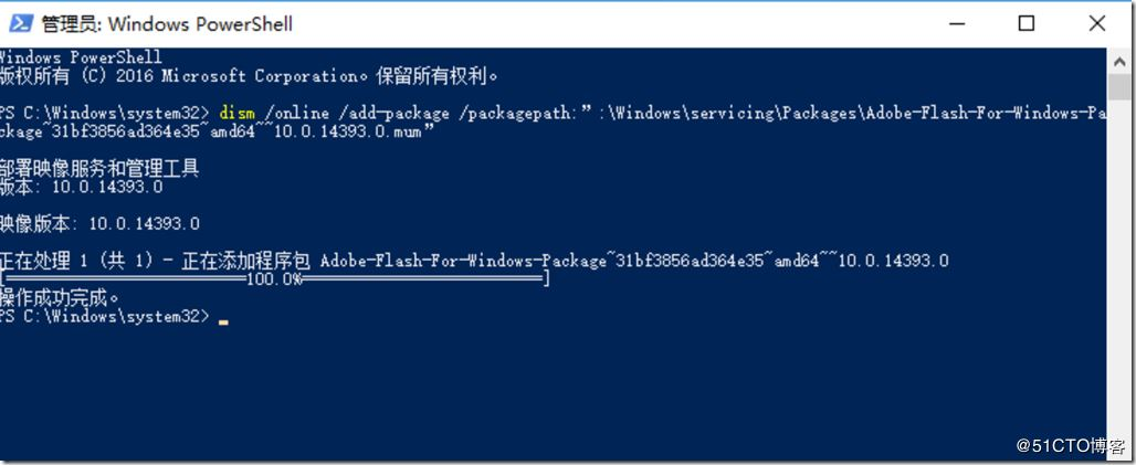 在Windows Server 2016服务器中启用Flash的方法