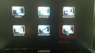 神舟战神k550d笔记本的bios界面没有U盘选项的解决方法
