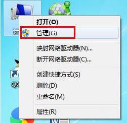 Win7电脑怎么禁用guest账户?Win7电脑禁用guest账户的方法步骤