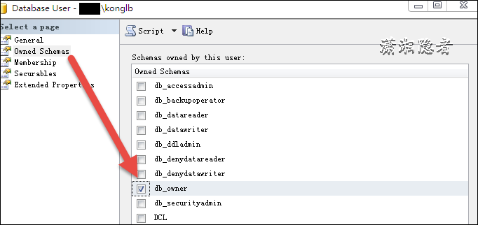 SQL Server正确删除Windows认证用户的方法教程