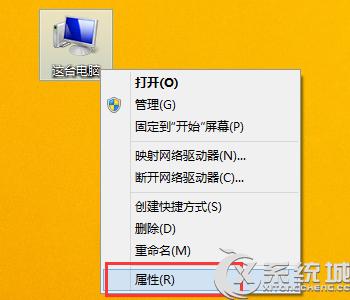 "Win8玩LOL内存不足提示""关闭程序以防止信息丢失""的解决方法"