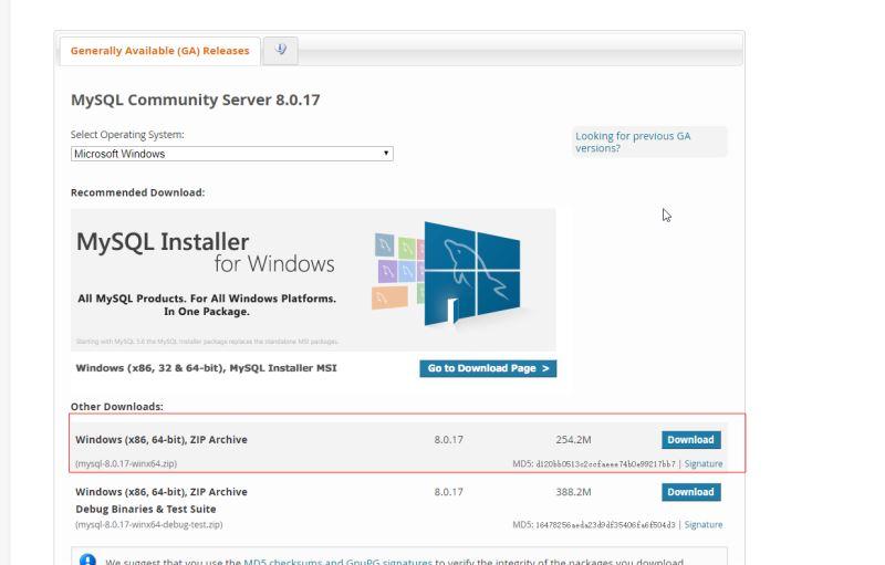 WINDOWS下安装MYSQL数据库教程详解