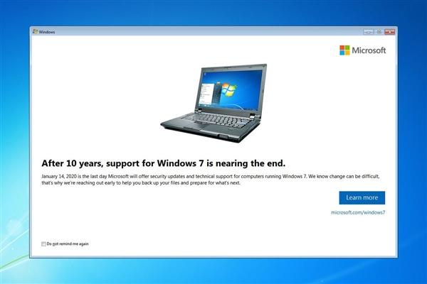 微软:Win7专业版即将于2020年1月14日结束支持