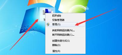 Win7系统使用久变慢怎么办?Windows7系统优化方法教程