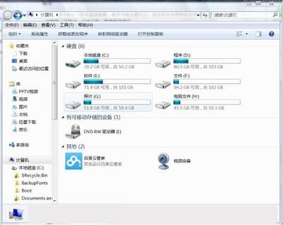 怎么清理temp文件夹的临时文件?Win7系统电脑temp临时文件的清理方法