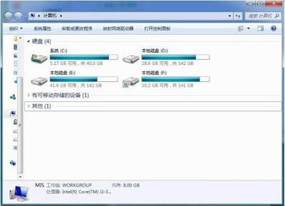 Win7系统电脑添加共享网络磁盘的操作步骤