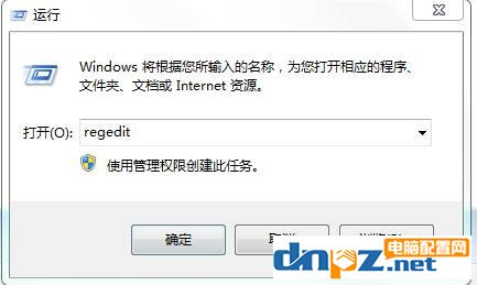 Win7、Win10系统开启windows离开模式设置步骤
