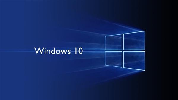 Win7系统最新份额为26.9% Win10系统最新份额为54.32%