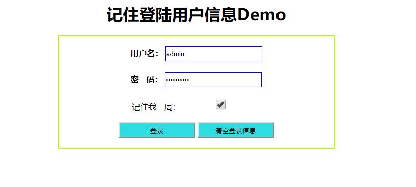 Asp.Net MVC记住用户登录信息下次直接登录功能