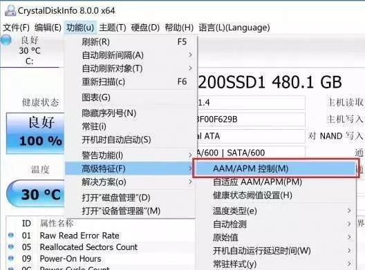 Win10系统SSD+HDD双硬盘电脑卡顿的解决方法