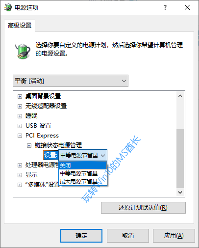 Win10提升SSD固态硬盘性能